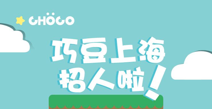 LD乐动体育网址上海招人啦——社会化媒体经理