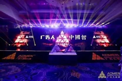 中国当代杰出广告人符玉清:坚守桃花源